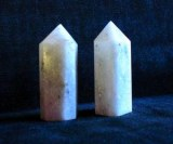 GYPSE OF ARBONNE ( 95gr/5.5cm)